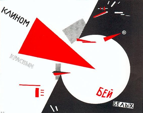 Golpea a los blancos con la cuña roja, El Lissitzky
