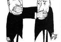 «CATEDRÁTICO»,TÉRMINO DEGRADADO (HASTA SER CASI UN INSULTO)